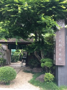 kanno盆栽を始めました。